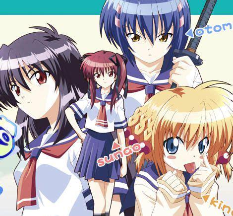 anime tsuyokiss cool x sweet tsuyokiss cool x sweet vostfr anime ultime