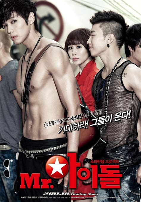 film korea vire idol mr idol korean movie nadyaulfahyuliani