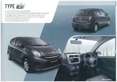 Spion Mobil Paling Murah detail mobil murah agya inilah brosurnya merdeka