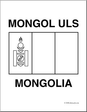 clip art flags mongolia coloring page i abcteach com