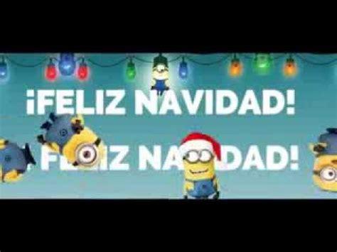 postales con los minions para navidad y prspero ao nuevo 2016 feliz navidad los minions youtube