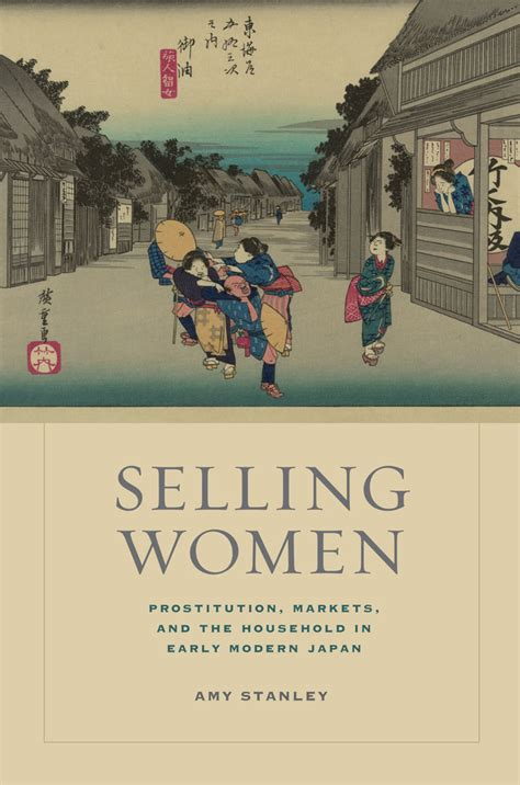 record of a brief japanese novellas books a person and a possession japanese in history
