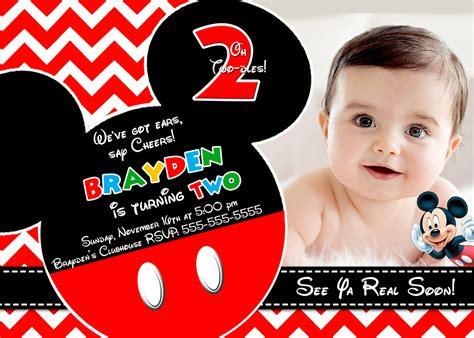 disney mickey mouse birthday invitations lijicinu 257667f9eba6