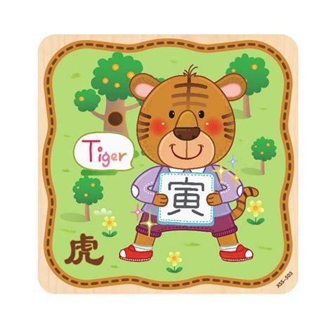 Puzzle Kayu 12 Potong 040 buy grosir diskon anak mainan from china diskon anak mainan penjual aliexpress
