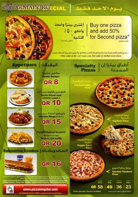 Inn Pizza Menu Pizza Inn Mansoura Qatarmap