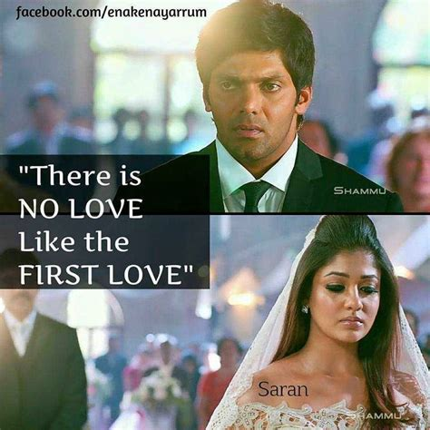 raja rani quotes with pictures 17 best images about hppynss nvr end on pinterest