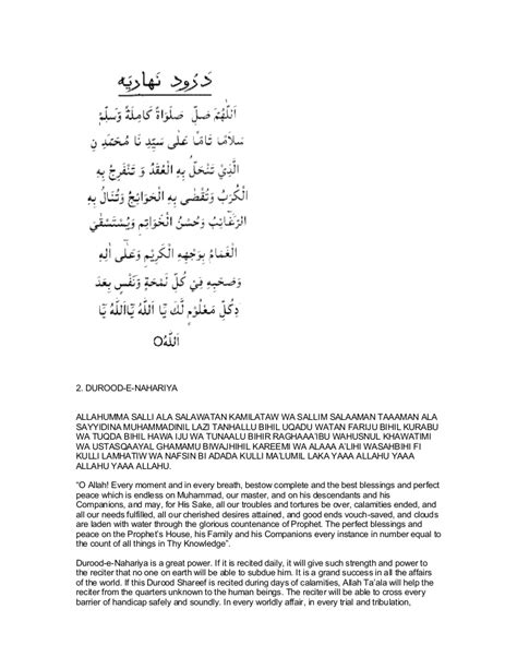 2. durood e-nahariya english, arabic translation and