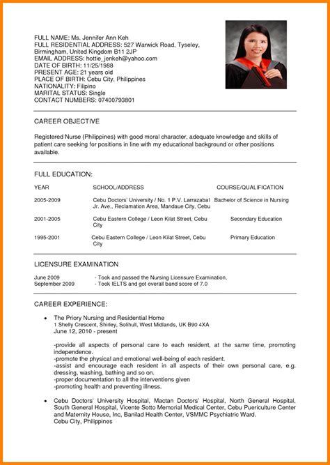 nursing resume and cv 8 cv exle theorynpractice