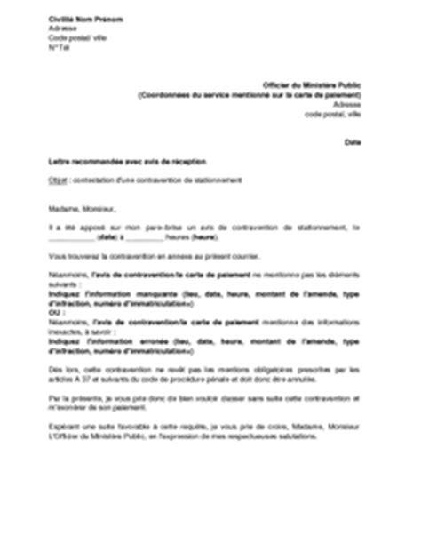 lettre forme contrat de travail 2018
