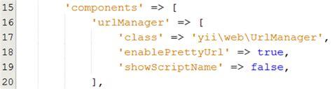 tutorial yii2 advanced การจ ดการ url แบบสวยงาม pretty url