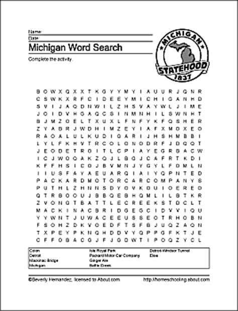 Michigan Search Michigan Wordsearch Crossword Puzzle And More