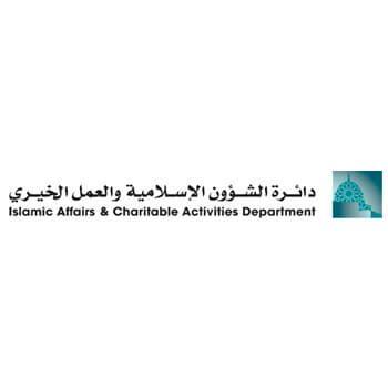 Kuwait Mba Scholarship by Islamic Affairs And Charitable Activities In Dubai Dubai