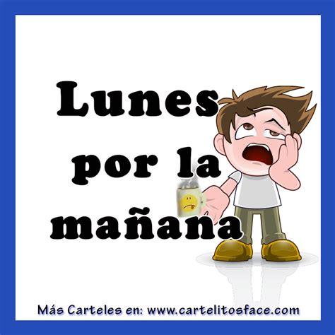 Imagenes De Lunes Por La Mañana | lunes por la ma 241 ana im 225 genes con frases para compartir