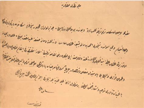 palestine ottomane migrations in ottoman empire of algerians during