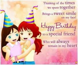 special friend birthday verses for cards the world s catalog of ideas