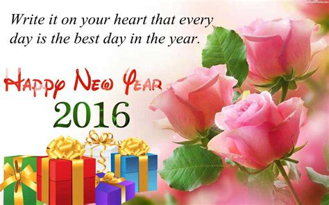 new year wishes images 2016 happy new year 2016 wishes for friends freshmorningquotes