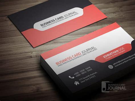 uf business card template 첫인상을 변화시키는 무료 명함 디자인 포토샵 소스 모음