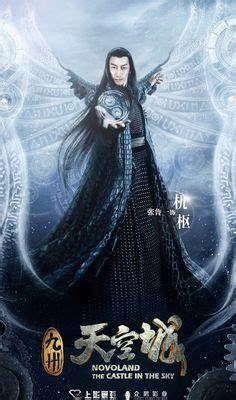 dramacool tribes and empires ปอย ปว ณา ต นฑ ศร ส โรจน ent actress pinterest