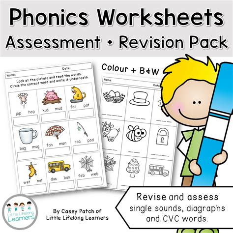 phonics worksheets assessment and revision packet the