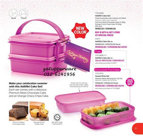 Promo Tupperware Cake Taker Special Price Promo za tupperware brands malaysia catalogue 2017