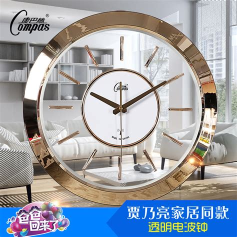 intelligent transparent clock fashion wall clocks creative