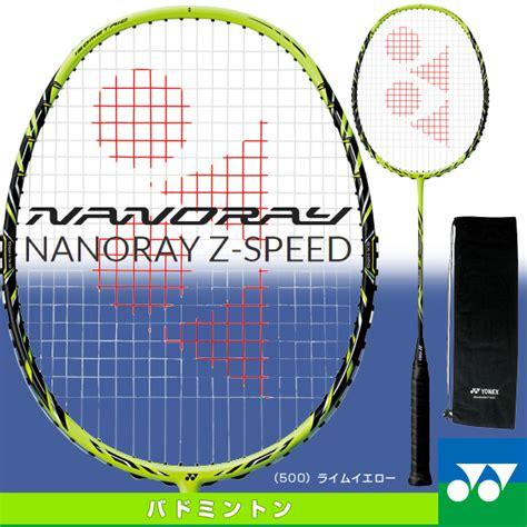 Raket Badminton Yonex Nanoray 700rp Original Japan racketplaza rakuten global market yonex badminton