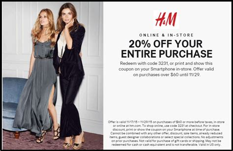 An Hm Offer For All by H M 20 Coupon Through November 29 Printablecouponcode