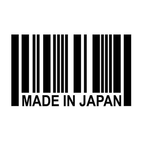 Sticker Made In Japan Barcode 15x8cm made in japan barcode sticker japanese made car stickers decorative decals black silver c10003