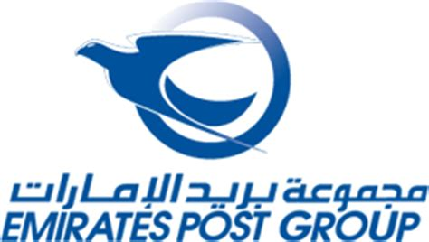 emirates post home business payment options