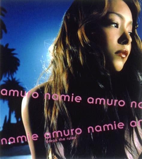 namie amuro want me want me lyrics namie amuro singer jpop
