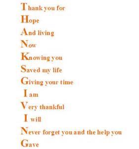 simple thanksgiving poem creative corner aaron s thanksgiving poem aaron r 10