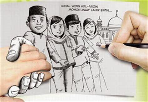 dp bbm kata ucapan selamat idul fitri 1434 h gambar kata the knownledge