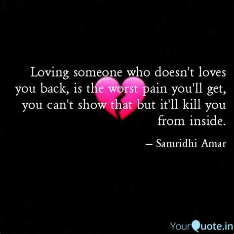 quotes about loving quotes about loving someone who doesn t you quotes