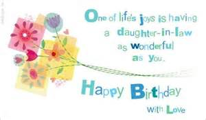 happy birthday wishes for daughter in law page 6