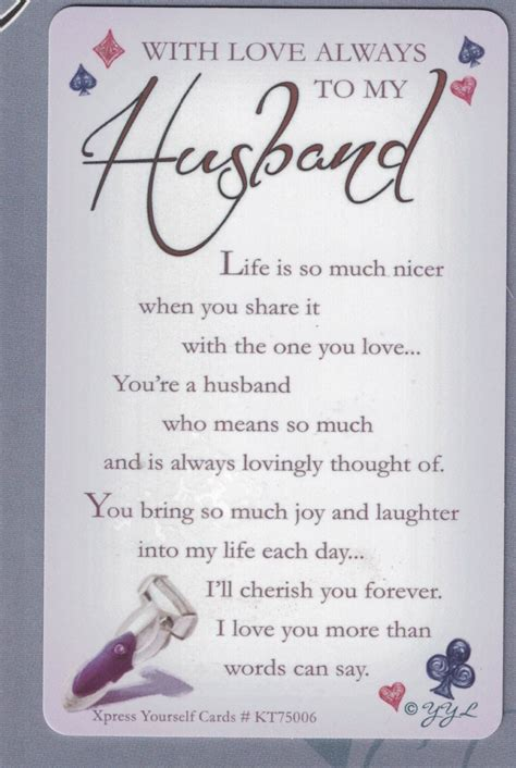 Template For Birthday Cards To From Husband by Husband Birthday Card Happy Birthday To My Husband