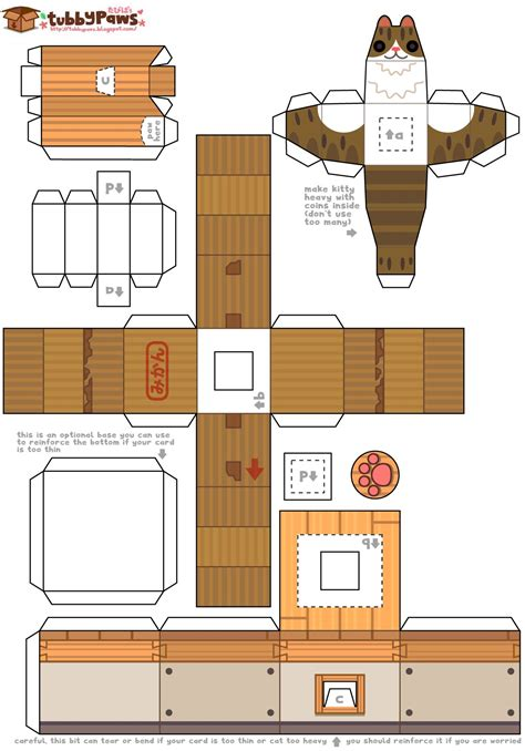 Papercraft Box Template - tubbypaws