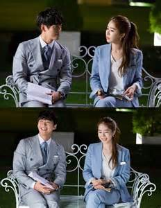 film drama nam goong min namgoong min and yoo in na s delightful set hancinema