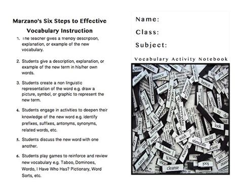 vocabulary journal template 1000 images about vocabulary general on