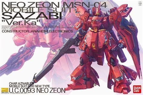 www ver info mg 1 100 sazabi ver ka release date gundam3r
