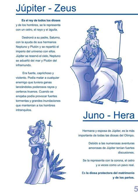 preguntas de historia grecia m 225 s de 25 ideas fant 225 sticas sobre dioses griegos en