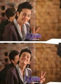Film Drama Korea You Re Beautiful | you re beautiful cast korean drama 2009 미남이시네요
