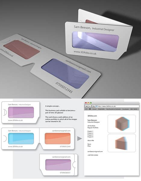 business card 3d template 1 hour design challenge highlight business card