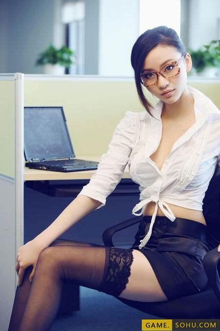 office hot meaning 黑丝眼镜娘 甜美校花变身网游性感女秘书 搜狐游戏频道 游戏综合门户网站