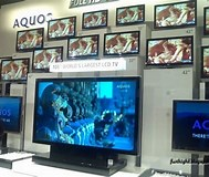 Image result for Largest LCD TV 2020. Size: 189 x 160. Source: funhight.blogspot.com