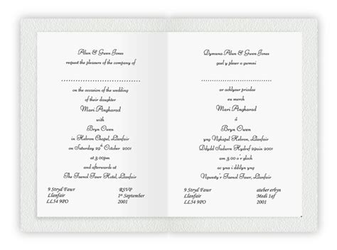 Wedding Card Inserts by Cards With Photo Insert 100 Images Free Photo Insert