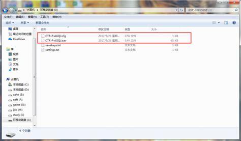 3ds Capture Card Template by 3ds La Team Sky3ds Annonce Le Skydock