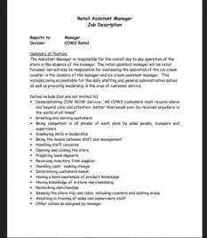 Cis Security Officer Cover Letter by Leading Professional Field Technician Cover Letter