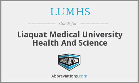 lumhs liaquat university of medical and health sciences lumhs liaquat university of medical and health sciences