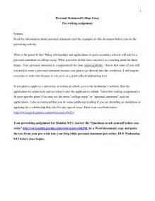 diversity essay examples