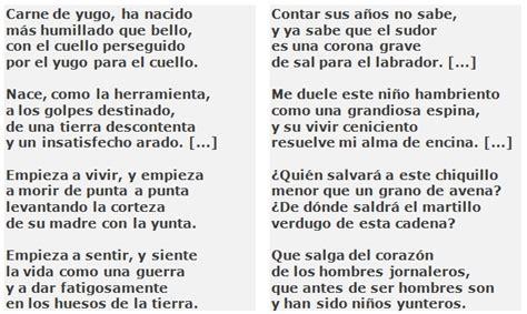 poemas de 4 estrofas de padre de 8 silabas exe